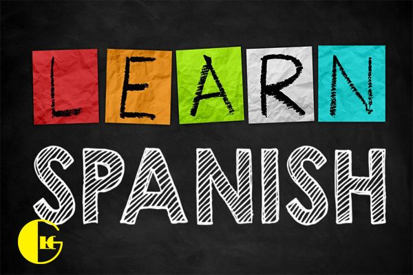 یادگیری زبان اسپانیایی