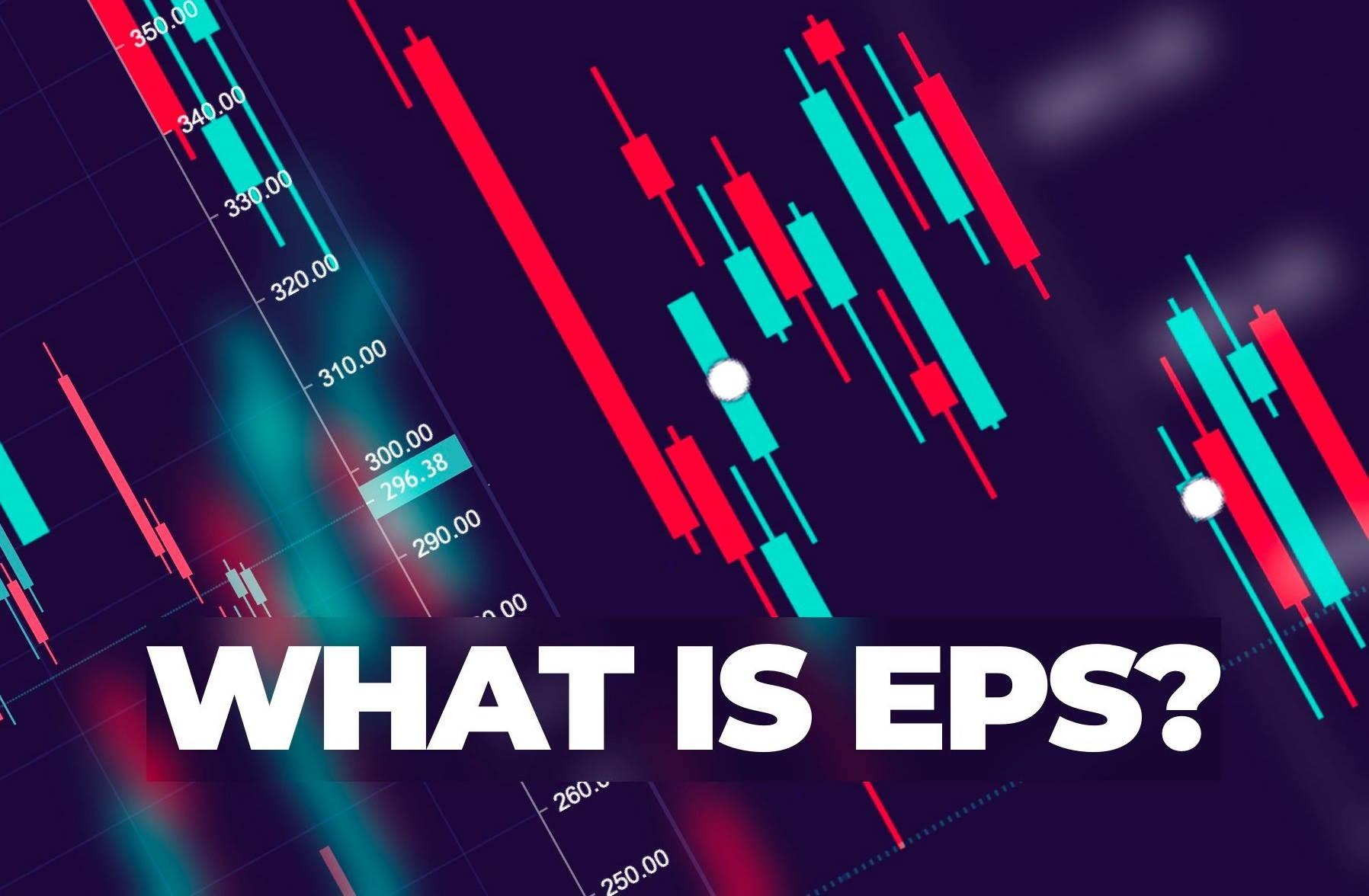EPS چیست ؟ — به زبان ساده