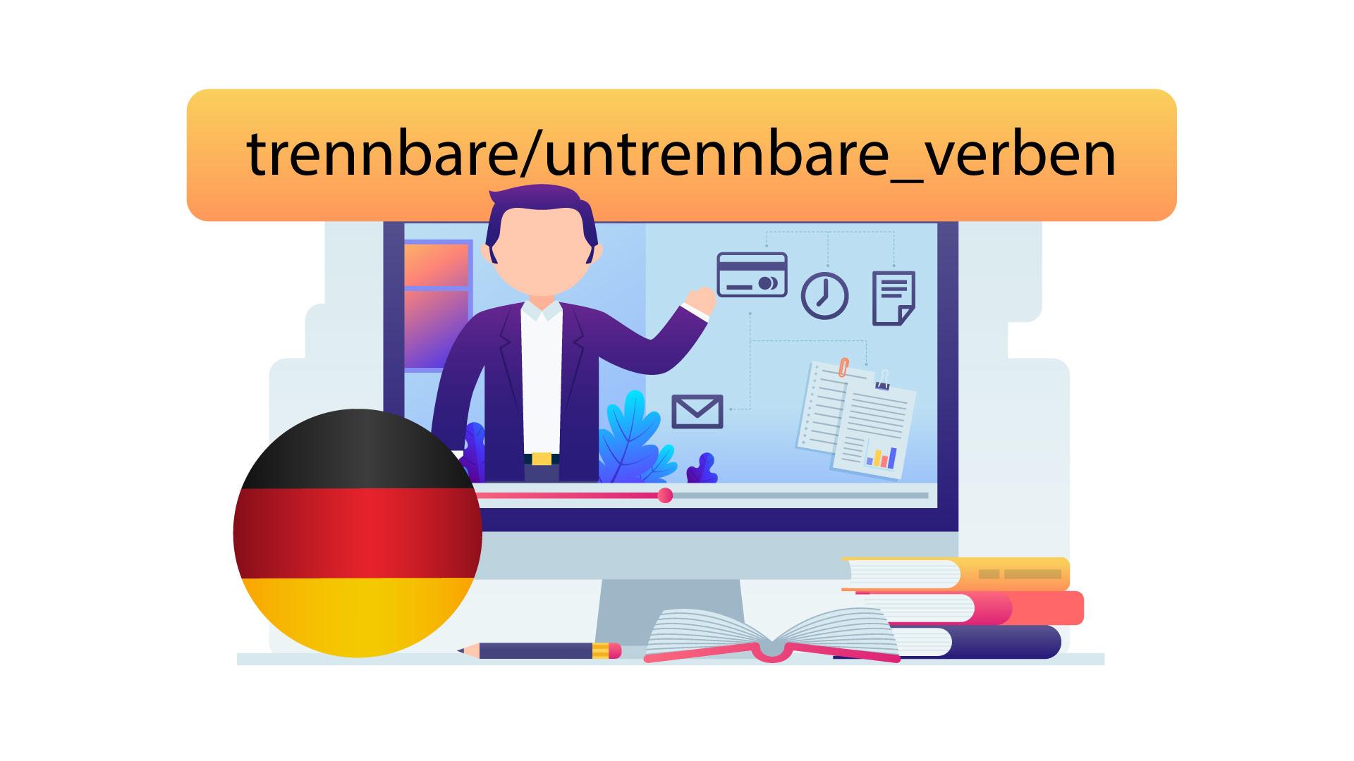 افعال جدا شدنی و جدا نشدنی در زبان آلمانی — آموزک [ویدیوی آموزشی]