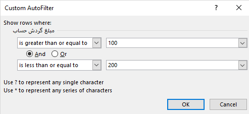 number filtering between 100 and 200