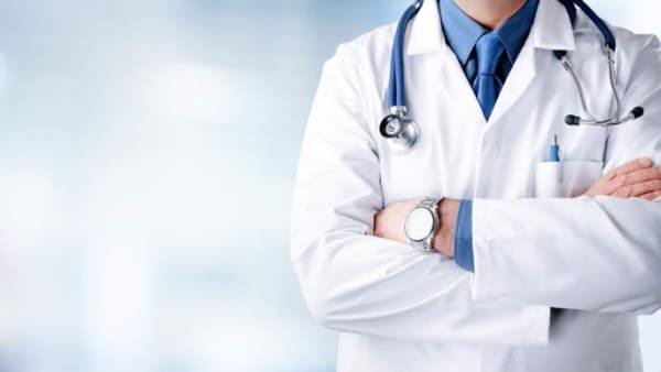 رشته پزشکی