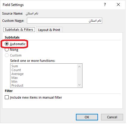 Field settings in PivotTable