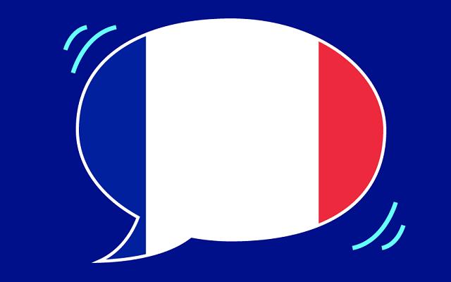 زبان و ادبیات فرانسه