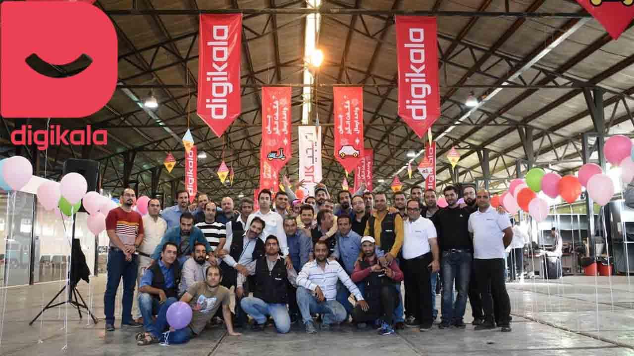 شرکت دیجی کالا | فرصت های اشتغال و استخدام دیجی کالا
