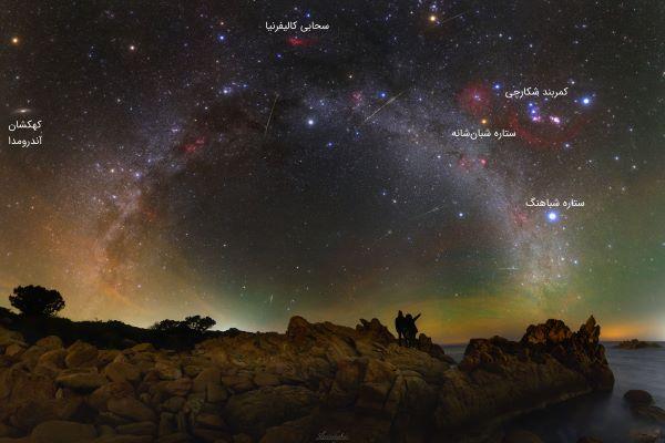 چشم اندازی زیبا از آسمان شب جزیره ساردینیا