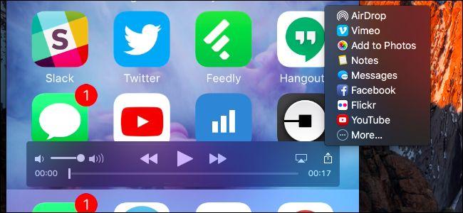 ضبط فیلم از صفحه آیفون