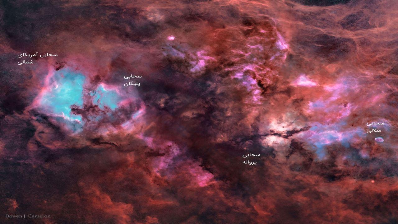 سحابی های صورت فلکی ماکیان — تصویر نجومی
