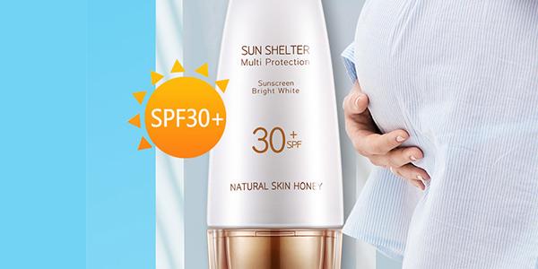 ضد آفتاب در بارداری