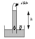 فشار اتمسفری