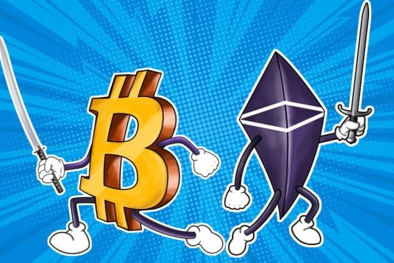 اتریوم یا بیت کوین ، کدام ارزش سرمایهگذاری دارد و چرا؟