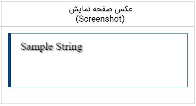 تصویر مربوط به خروجی کد تولید متن سایه دار برای آموزش Canvas است.