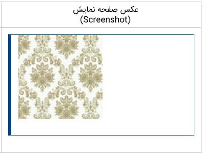 تصویر خروجی کد مربوط به مثالی از ایجاد الگو در آموزش Canvas است.