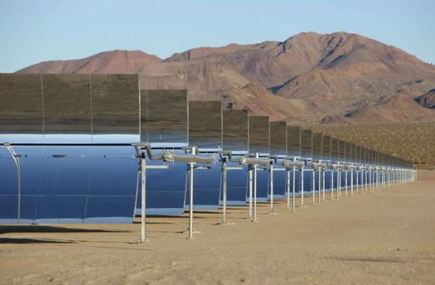 نیروگاه متمرکز کننده انرژی خورشیدی
