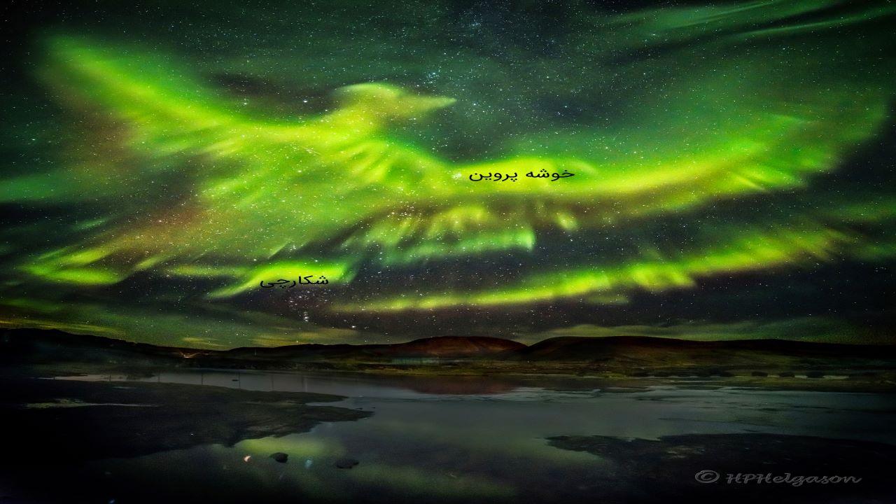 شفق قطبی بر فراز ایسلند — تصویر نجومی