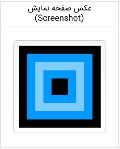 تصویر مربوط به مثال ذخیره و بازیابی در اموزش Canvas در HTML