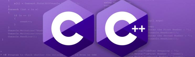 معرفی زبان برنامه نویسی c به عنوان یکی از بهترین زبان های برنامه نویسی سال ۲۰۲۱ یا ۱۴۰۰