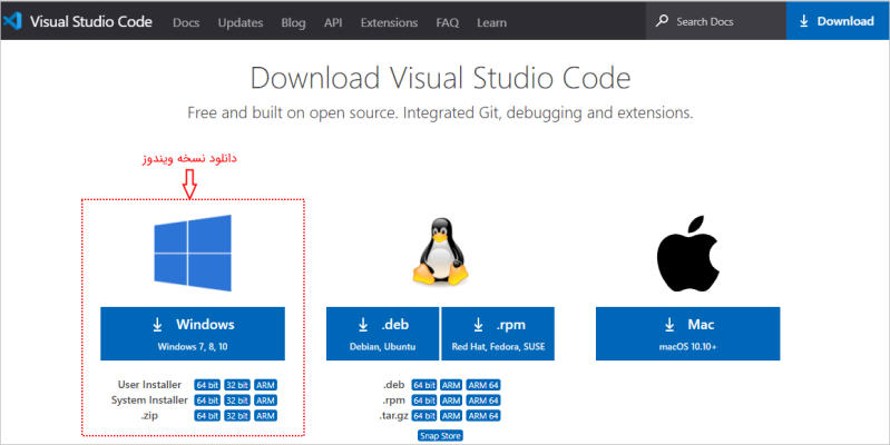 آموزش Visual Studio Code بخش آموزش نصب Visual Studio Code در ویندوز
