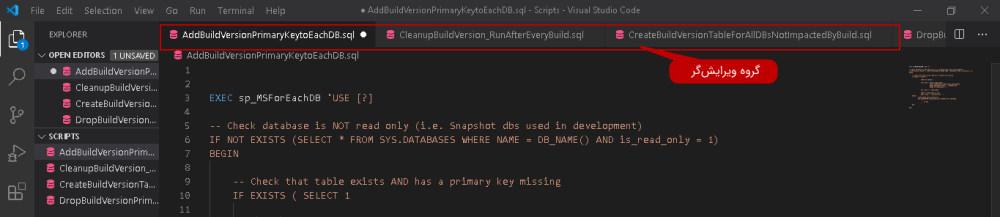 تصویری از سربرگ Explorer در VS Code برای آموزش Visual Studio Code