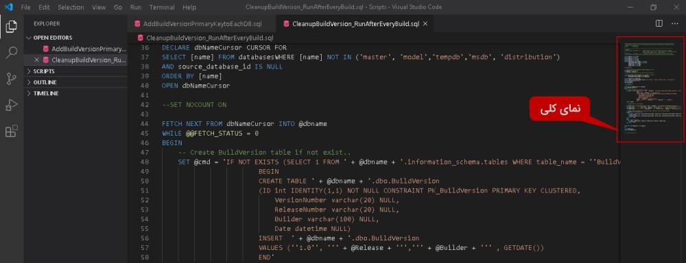 بخش MiniMap نمای کلی در VS Code برای آموزش Visual Studio Code