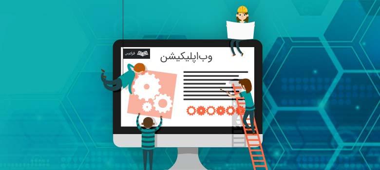 منابع آموزش درس مهندسی اینترنت