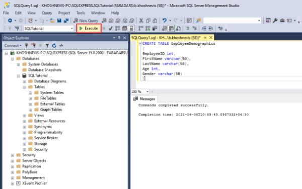 آموزش SQL Server Management Studio | اجرای کوئری ایجاد جدول یک پایگاه داده در SSMS
