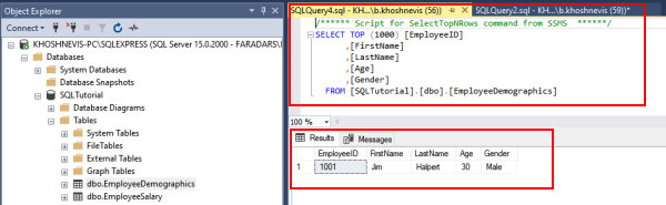 آموزش SQL Server Management Studio | انتخاب ۱۰۰۰ ردیف اول یک جدول در SSMS