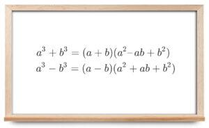 اتحاد چاق و لاغر چیست ؟ — اثبات، فرمول، نمونه سئوال — به زبان ساده