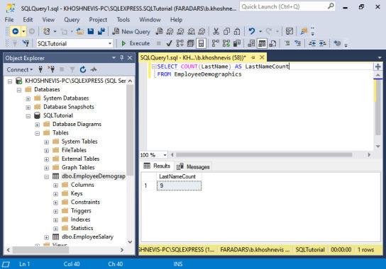 آموزش SQL Server Management Studio | استفاده از AS در SSMS