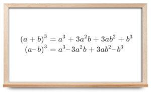 اتحاد مکعب چیست؟ — فرمول، اثبات و مثال — به زبان ساده