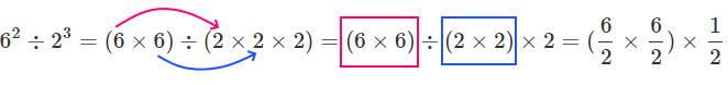 ساده کردن تقسیم اعداد توان دار