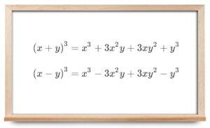 اتحاد مکعب دو جمله ای چیست ؟ —  اثبات، فرمول و مثال — به زبان ساده