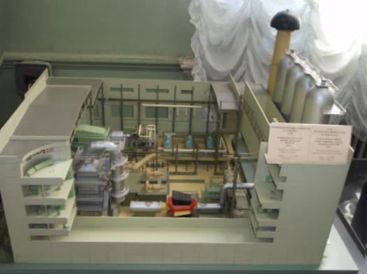 نیروگاه MHD مدرن