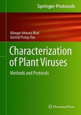 کتاب شناسایی ویروس های گیاهی