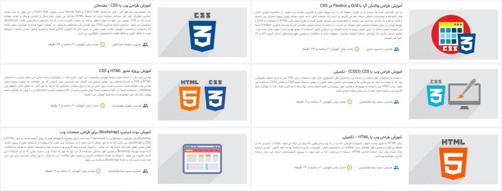 تصویر مربوط به معرفی مجموعه دوره های آموزش برنامهنویسی وب با HTML و CSS فرادرس