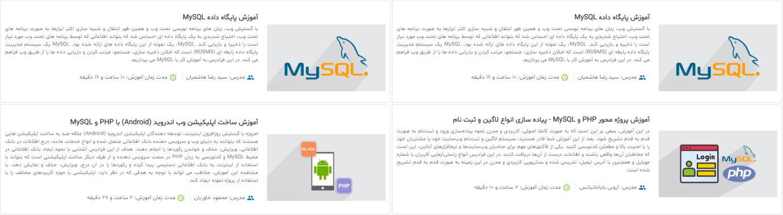 تصویر مربوط به معرفی فیلم های آموزش MySQL فرادرس که در مقاله بانک اطلاعاتی چیست برای آموزش بانک اطلاعاتی ارائه شده است