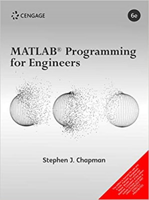 کتاب برنامه نویسی متلب برای مهندسان