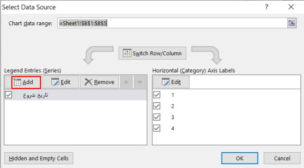 پنجره تنظیم دادههای جدول در اکسل