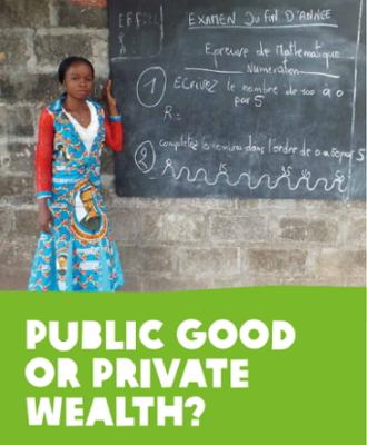کالای عمومی چیست